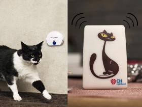 Katzentürklingel